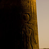 Title: The Crocodile God<br /> Date: October 2009<br /> A carving at Kom Ombo.