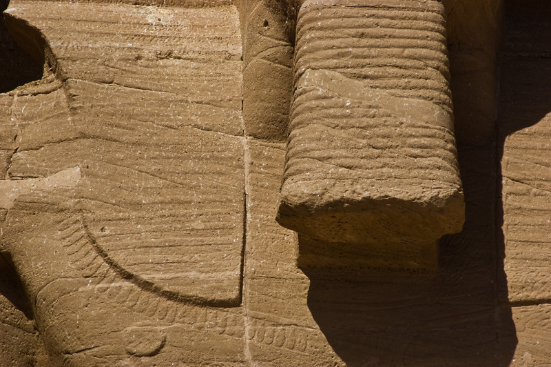 Title: Details<br /> Date: October 2009<br /> Abu Simbel