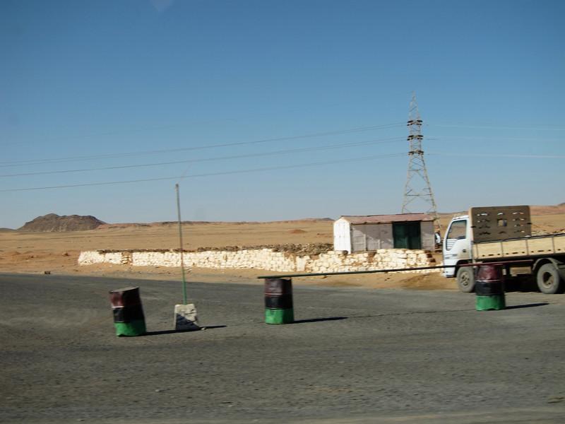 Road to Sudan