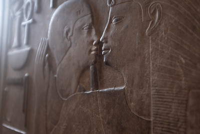 In the Museum of Egyptian Antiquities, Cairo, Egypt