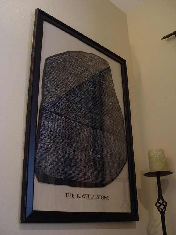 s) The Rosetta Stone bought in the Khan El Khalili bazaar. The frame was added later at home.