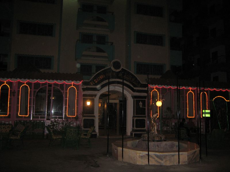 a) The El Ghezira hotel where we stayed in Hurghada before heading for the Sinai.