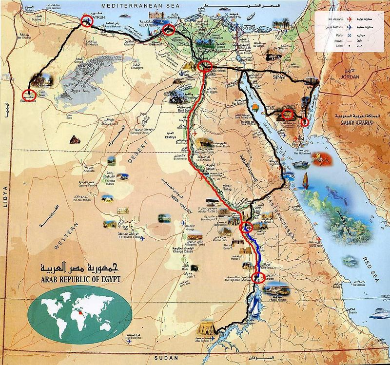 Itinerary (November 28, 2004):<br /> <br /> Day 1 Sun- Arrive in Cairo                           Indiana Hotel<br /> Day 2 Mon- Giza Pyramids                      <br /> Day 3 Tue- Overnight train to Aswan<br /> Day 4 Wed- Bus to Abu Simbel                 Happi Hotel<br /> Day 5 Thu- Felucca cruise- Kom Ombo <br /> Day 6 Fri- Felucca cruise- <br /> Day 7 Sat- Felucca cruise- Edfu, Luxor                     Windsor Hotel<br /> Day 8 Sun- Luxor, Donkey ride to Valley of the Kings<br /> Day 9 Mon- Luxor to Hurghada                         El Gezira Hotel<br /> Day 10 Tue- Hurghada to St. Catherines          El Wadi Hotel<br /> Day 11 Wed- Climb Mt.Sinai, trek through desert <br /> Day 12 Thu-  Ein Khudra Oasis, Camel trek<br /> Day 13 Fri- Dahab                                                Sphinx Hotel<br /> Day 14 Sat- Dahab<br /> Day 15 Sun- Dahab to Cairo                                 Indiana Hotel<br /> Day 16 Mon- Wadi Natrun, Marsa Matrouh         <br /> Day 17 Tue- Siwa                                           Cleopatra Hotel<br /> Day 18 Wed- Siwa<br /> Day 19 Thu- Siwa to Alexandria<br /> Day 20 Fri- Alexandria                                   Mecca Hotel<br /> Day 21 Sat- Cairo                                          Indiana Hotel<br /> Day 22 Sun- End of tour<br /> <br /> black line = bus<br /> red line = train<br /> blue line = felucca