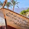 Shark Bay, near our hotel in Sharm-el-Sheikh, Sinai, Egypt  - boat in the desert
