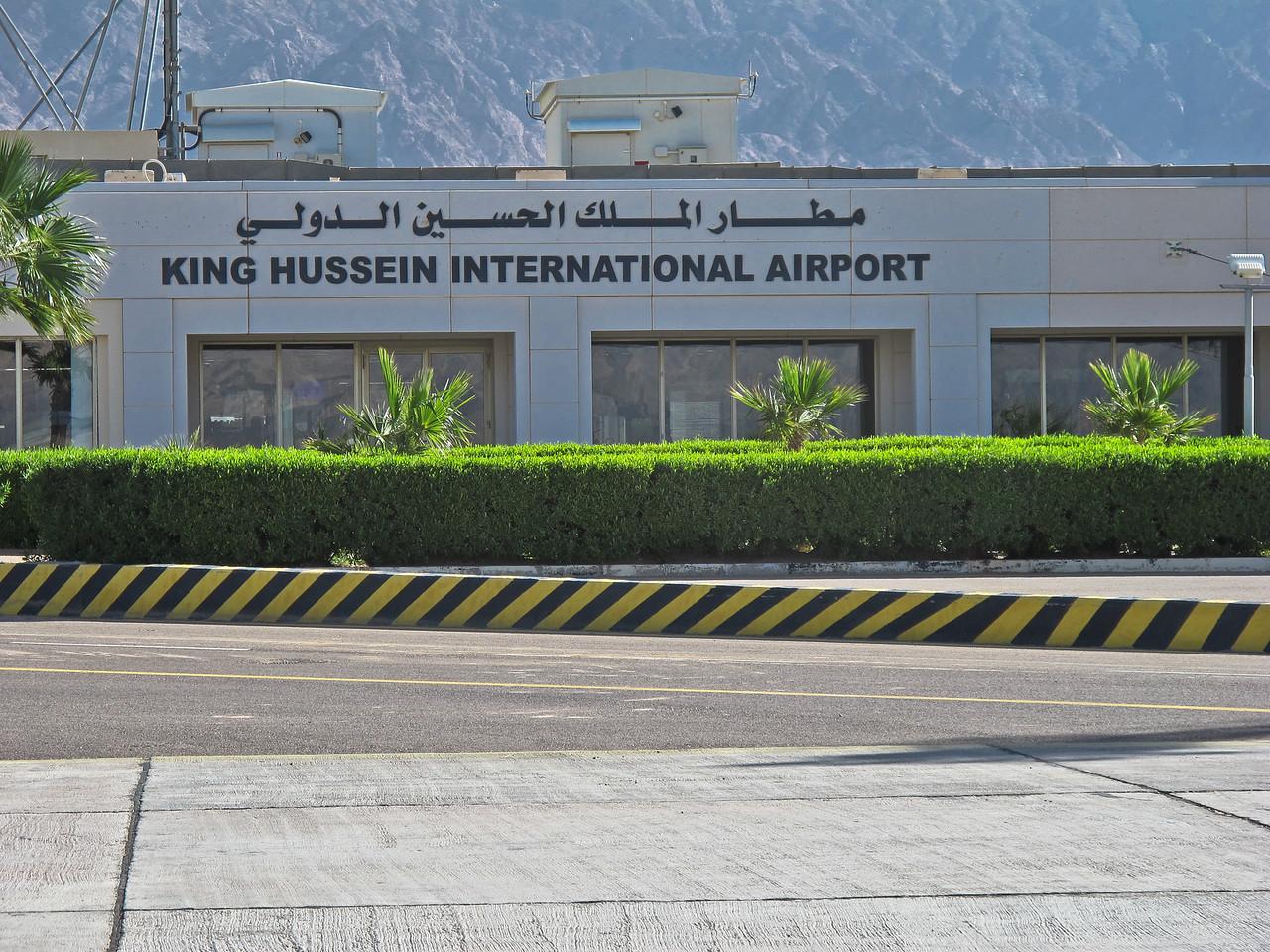 King Hussein International Airport, Aqaba, Jordan