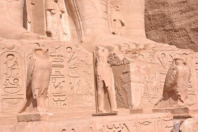 2009-10 Egypt-9578