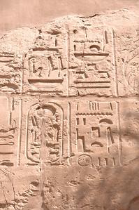 2009-10 Egypt-8576