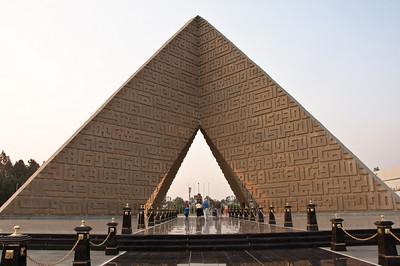 2009-10 Egypt-8540