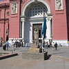 Cairo Museum, No pictures inside.