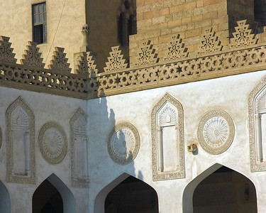 al-azhar mosque courtyard