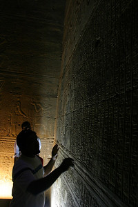 The ruins at Edfu.  The carvings were very intricate.