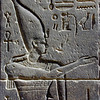 Hieroglyphic inscription from the Temple of Isis at Philae.