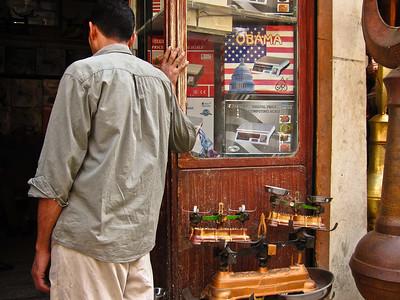 Scale Shop in Khan al-Khalili