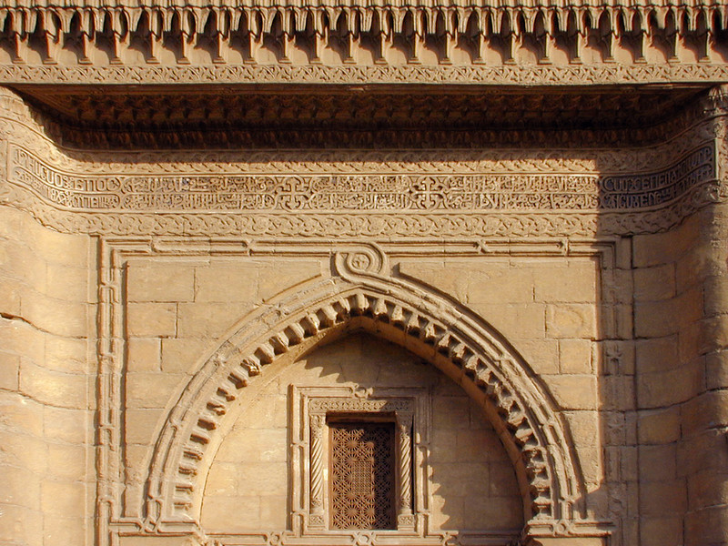 Detail of the arch above the main gateway to Old Cairo, the tiny Christian enclave adjacent to Fustat and dating to Roman times around which the largely Muslim metropolis has grown over the past 1400 or so years.