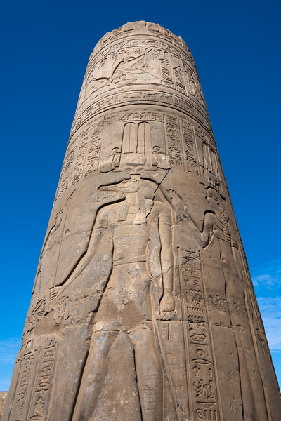 A pillar at the KomOmbo Temple