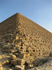 Red Pyramid, Dahshur.