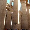 Karnack columns