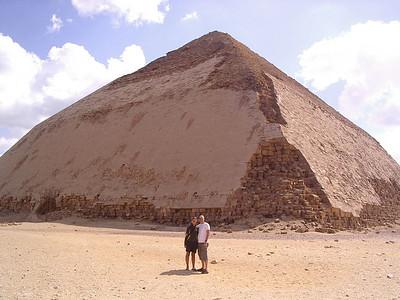 Bent Pyramid.