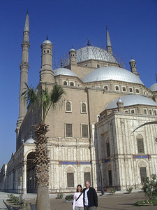 Mosque of Mohammed Ali (not the Boxer!)