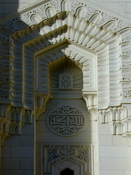 Window detail, Busseri Mosque, Anfushi, Alexandria.