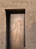 Gatewayt to Philae Temple