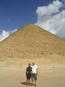 Red Pyramid, because the rooms inside are red.