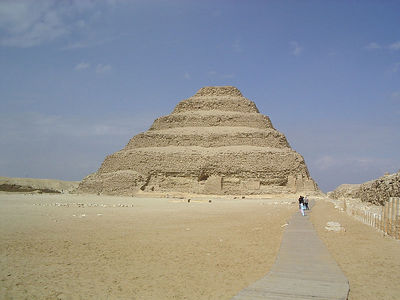Step Pyramid, believed to be the oldest Pyramid.