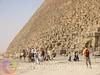 Egypt 049