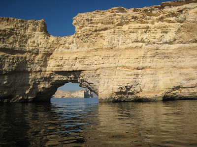 The rock archway.