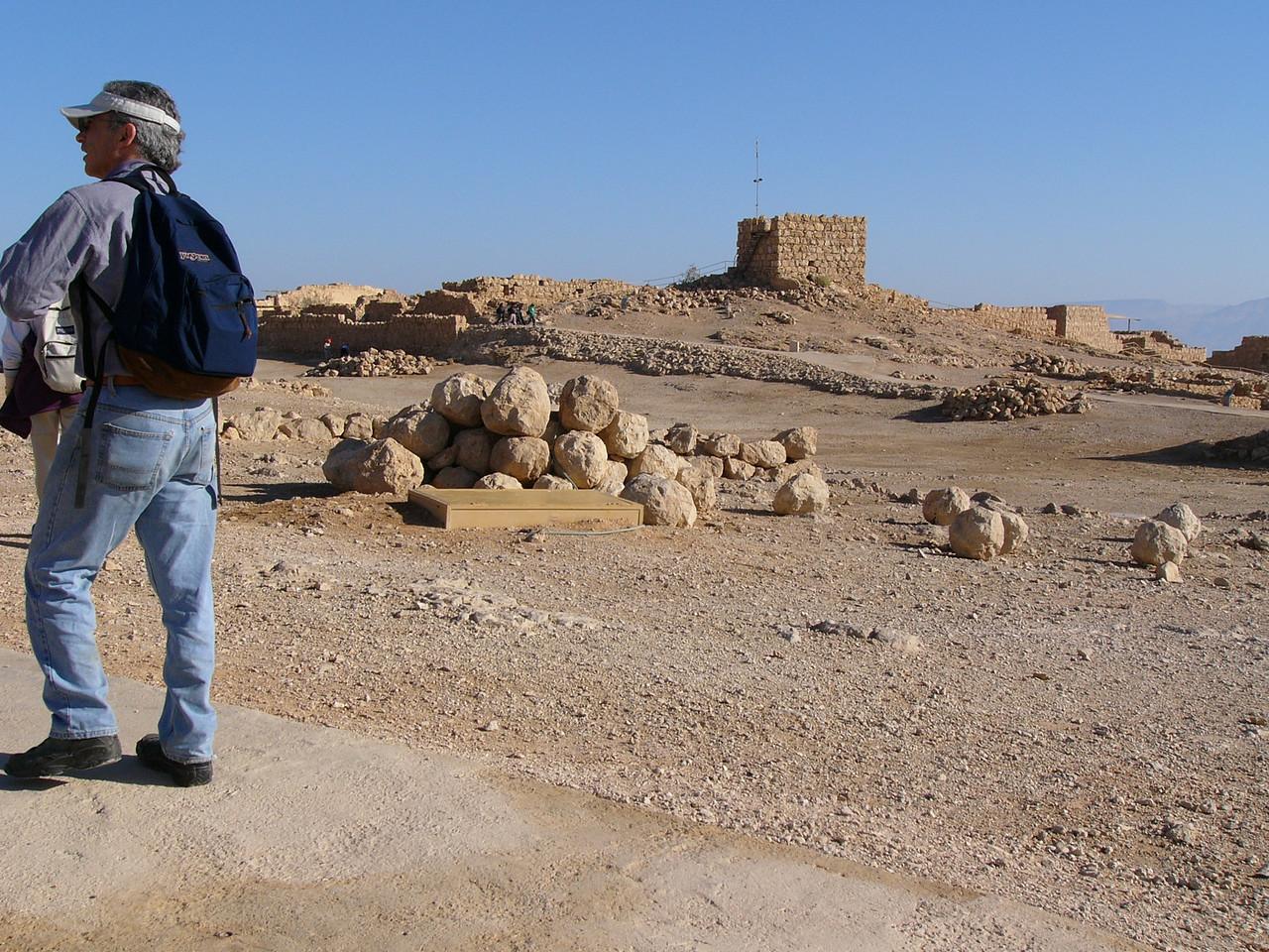 Masada stones