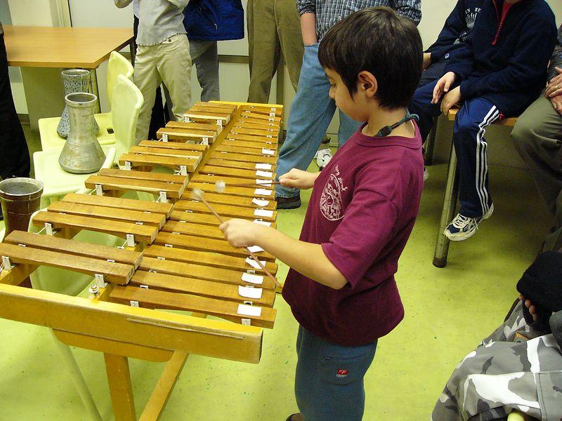 Jaffa Inst Music