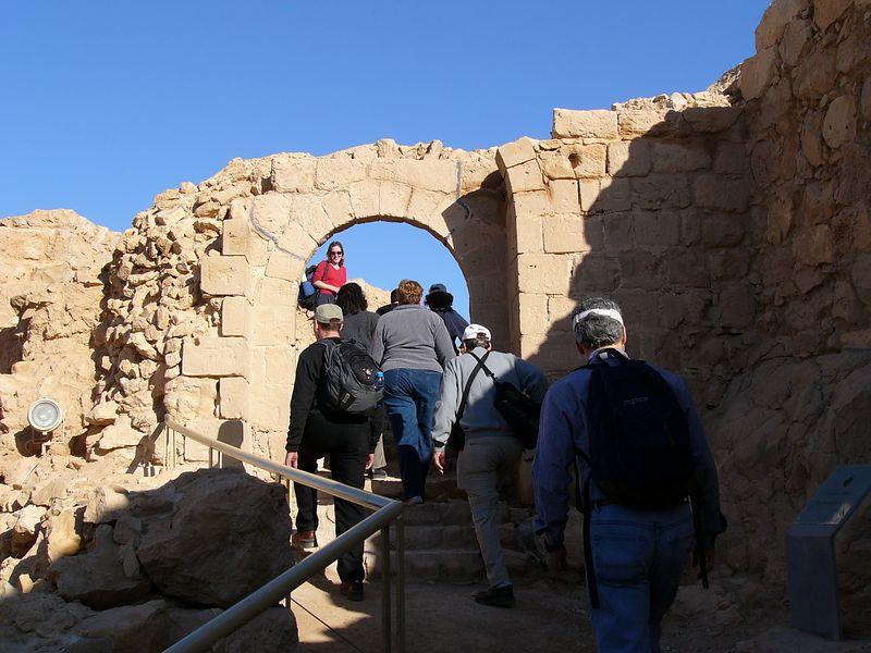 Masada arch