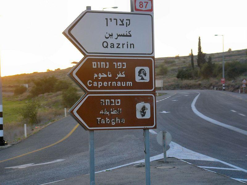 Kineret road sign