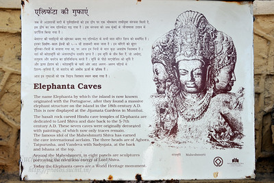 Elephanta Caves - The name Elephanta by which the Island is known originated with the Portuguese, after they found a massive elephant structure on the island in the 18th century A.D. This is now displayed in the Jijamata Udyan Gardens in Mumbai. The basalt rock carved Hindu cave temples of Elephanta are dedicated to Lord Shiva and date back to the 5-7th century A.D. These seven caves were originally decorated with paintings of which now only traces remain. The famous idol of the Maheshmurti Shiva has earned the cave international acclaim. the three heads are of Aghora, Tatpurusha, and vandeva with Sadyojata, at the back and Ishana at the top.  Around the Maheshmurti in eight panels are sculptures portraying the relentless energy of Lord Shiva. Today the Elephanta caves are an UNESCO designated World Heritage Site. Hewn out of solid rock, the Elephanta Caves attract many visitors who take an hour long ferry boat ride to reach from Gateway of India and visit this site. Maharashtra Tourism