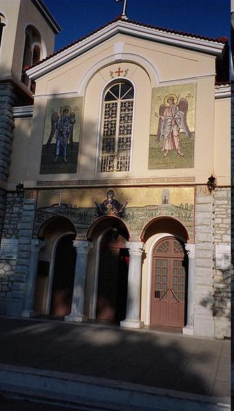 Kalavrita church has clocked stopped at time of slaughter