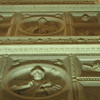 Chiesa di San Paolo Maggiore, Naples - ceiling coffered and decorated with stucco carvings.  Getting used to my new camera, unfortunately, some pictures are out of focus.  Sorry.