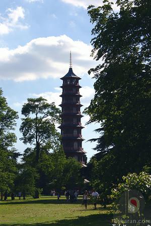 Kew Garden - London : UK
