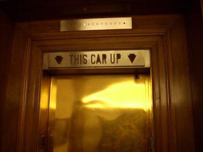 Elevator - Hotel Fort Des Moines