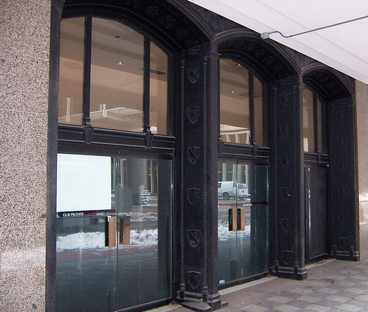 Younkers Entrance on 8th Street