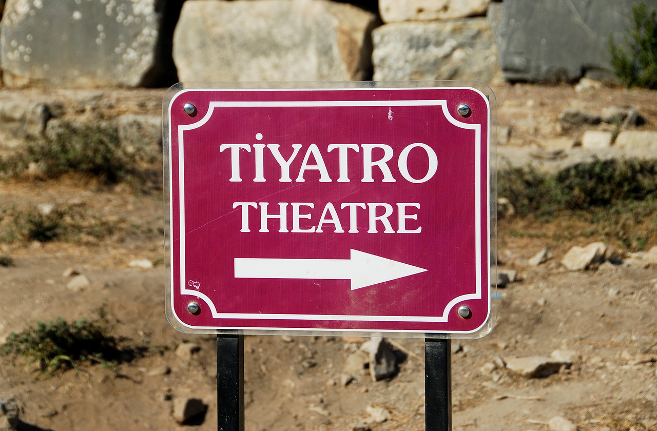 Ephesus528 - Sign Large Theater