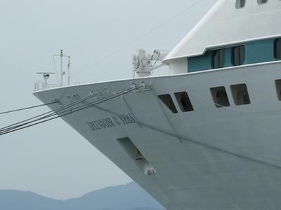 Ephsesus, Greek Islands, Cruising - 2008