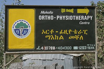 06 Mekele  Centrum waar Aman behandeld werd