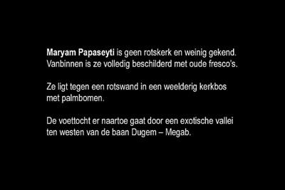 35 Maryam Papaseyti tekst