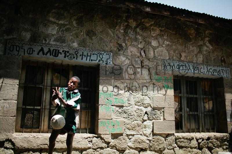 Ethiopia 2012-0631