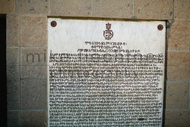 Ethiopia 2012-0342