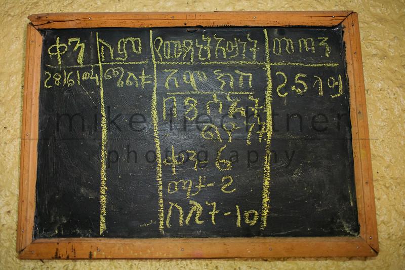 Ethiopia 2012-0267