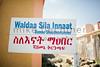 Ethiopia 2012-1126
