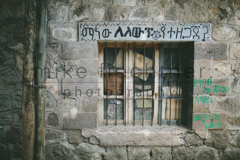 Ethiopia 2012-0596