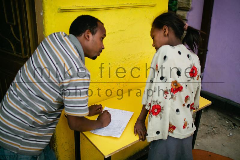 Ethiopia 2012-0667