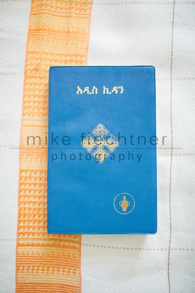 Ethiopia 2012-0166